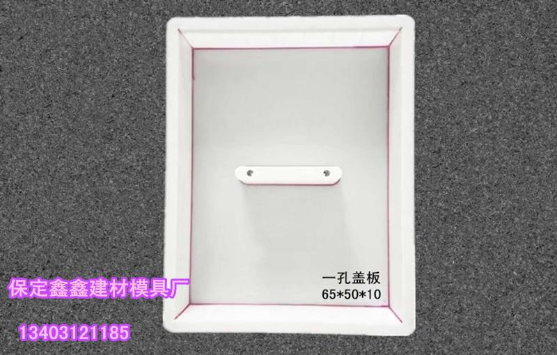 专业定制盖板模具盖板模具设计加工厂