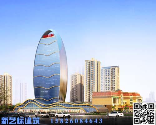 新艺标环艺建筑规划建筑规划公司建筑规划单位