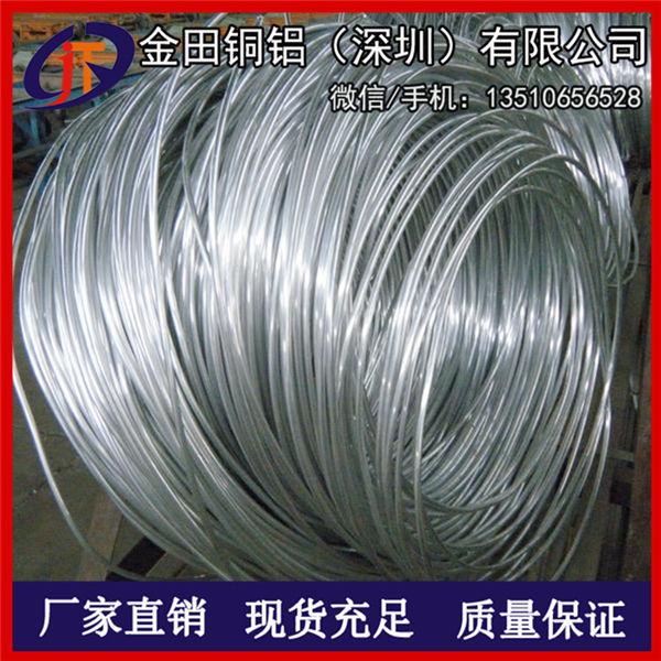 1100铝线-7075光亮热处理铝线、3003铆钉铝线