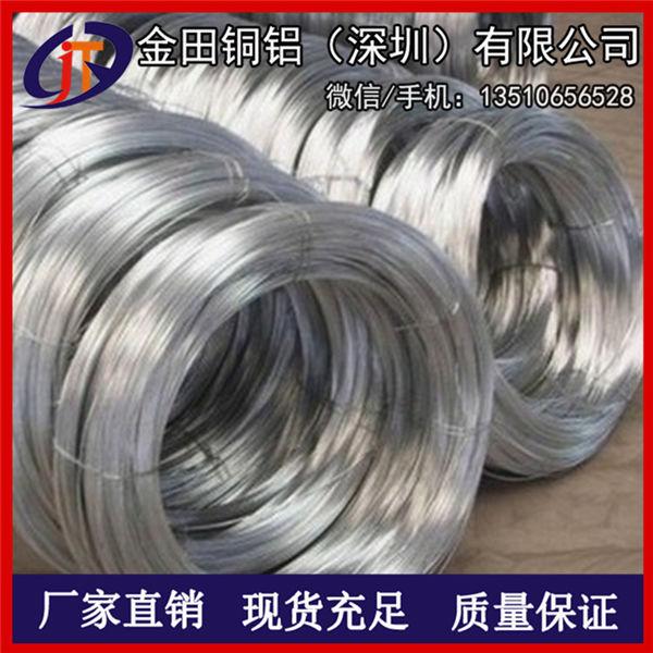 高品质6063铝线/5052焊条铝线、优质1060铝线