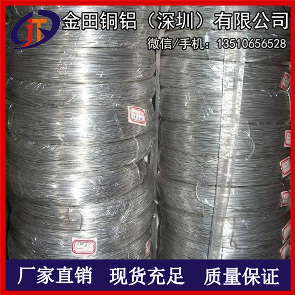 3003铝线*4032螺丝抗折弯铝线、5083达标铝线