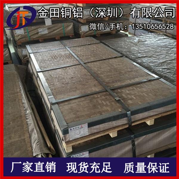 进口3003铝板、5052可焊接铝板-7050热轧铝板