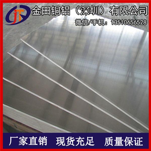 6061铝板、4032贴膜耐腐蚀铝板/2a12幕墙铝板
