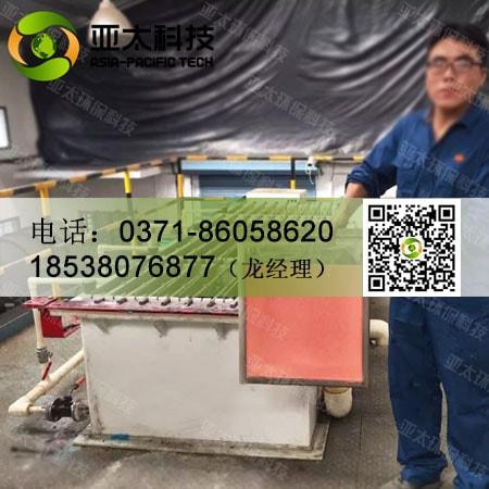 粗铜电解精炼设备铜电解生产线厂家直销