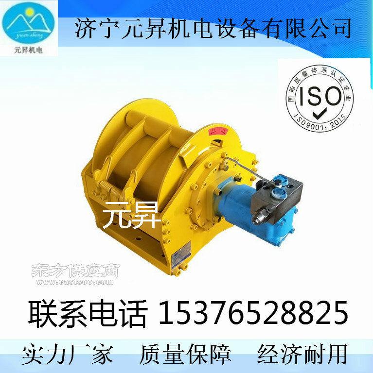 黑龙江小型液压绞车船用液压卷扬机价格