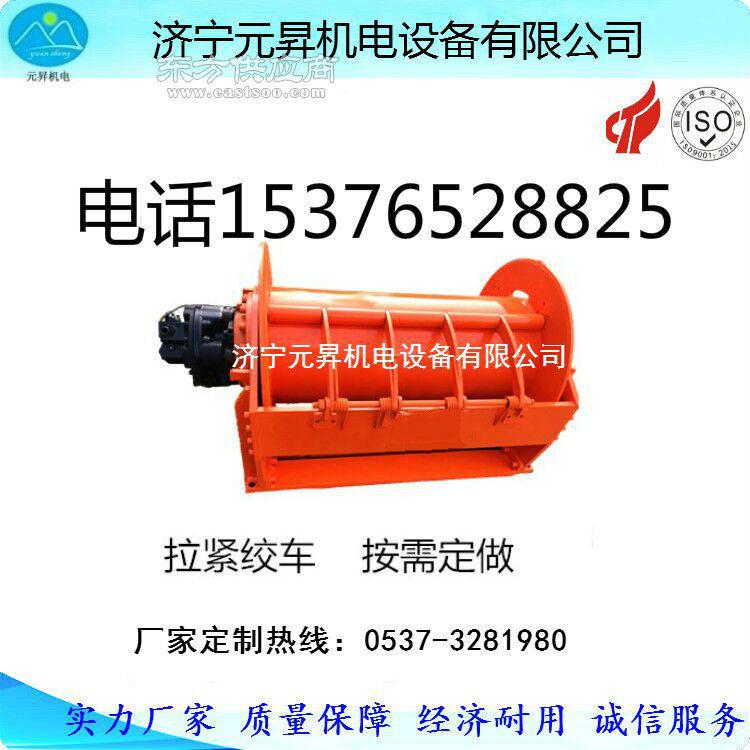 船用液压绞车卷扬机价格12吨液压卷扬机图片