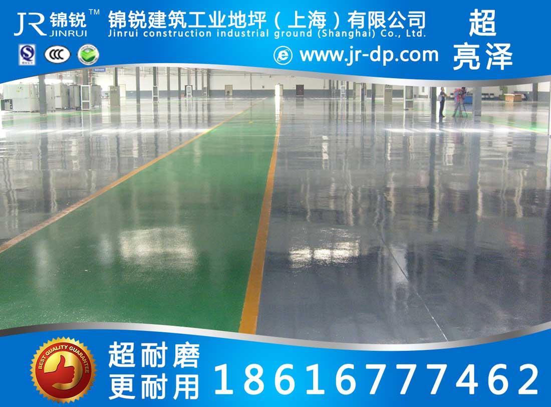 上海环氧地坪、上海环氧地坪施工