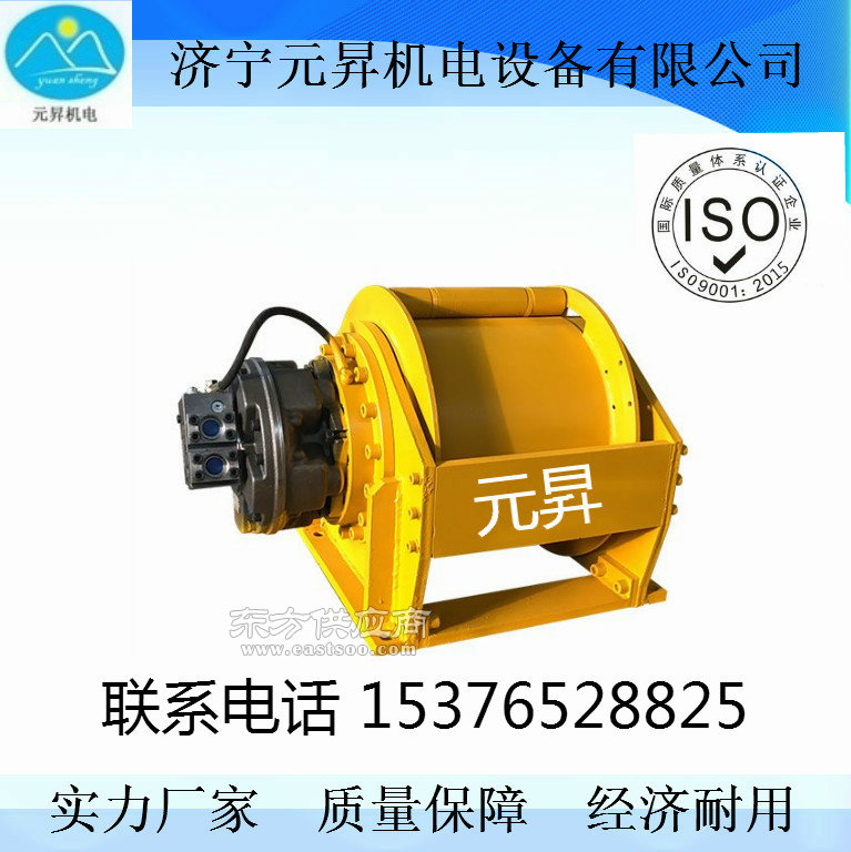贵州3吨单绳液压卷扬机厂家12吨液压绞车厂家直销