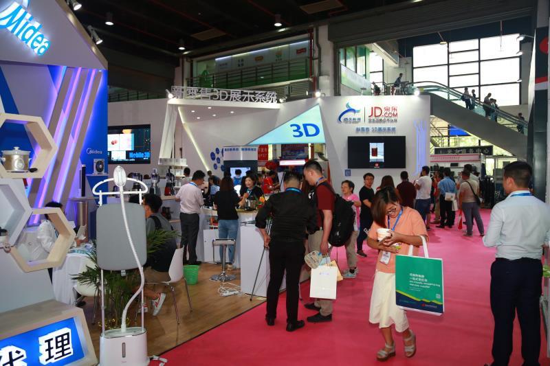 2019中国国际新能源车用电机电控展览会