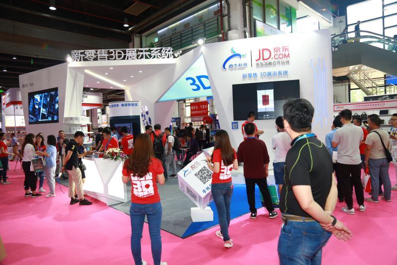 2019上海照明电筒展览会