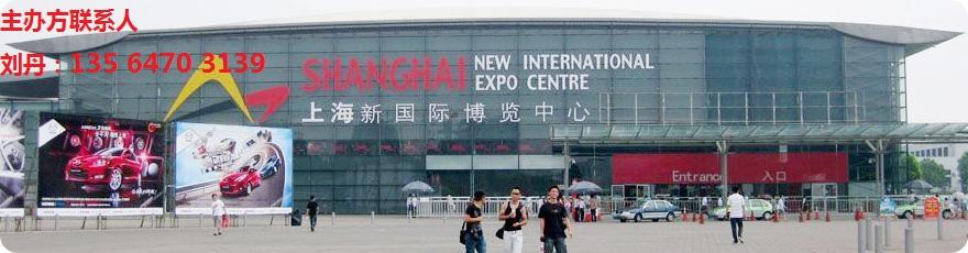2019中国社交电商博览会上海微商展跨境电商展