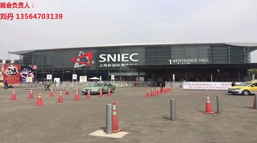 2019上海香薰香氛展览会