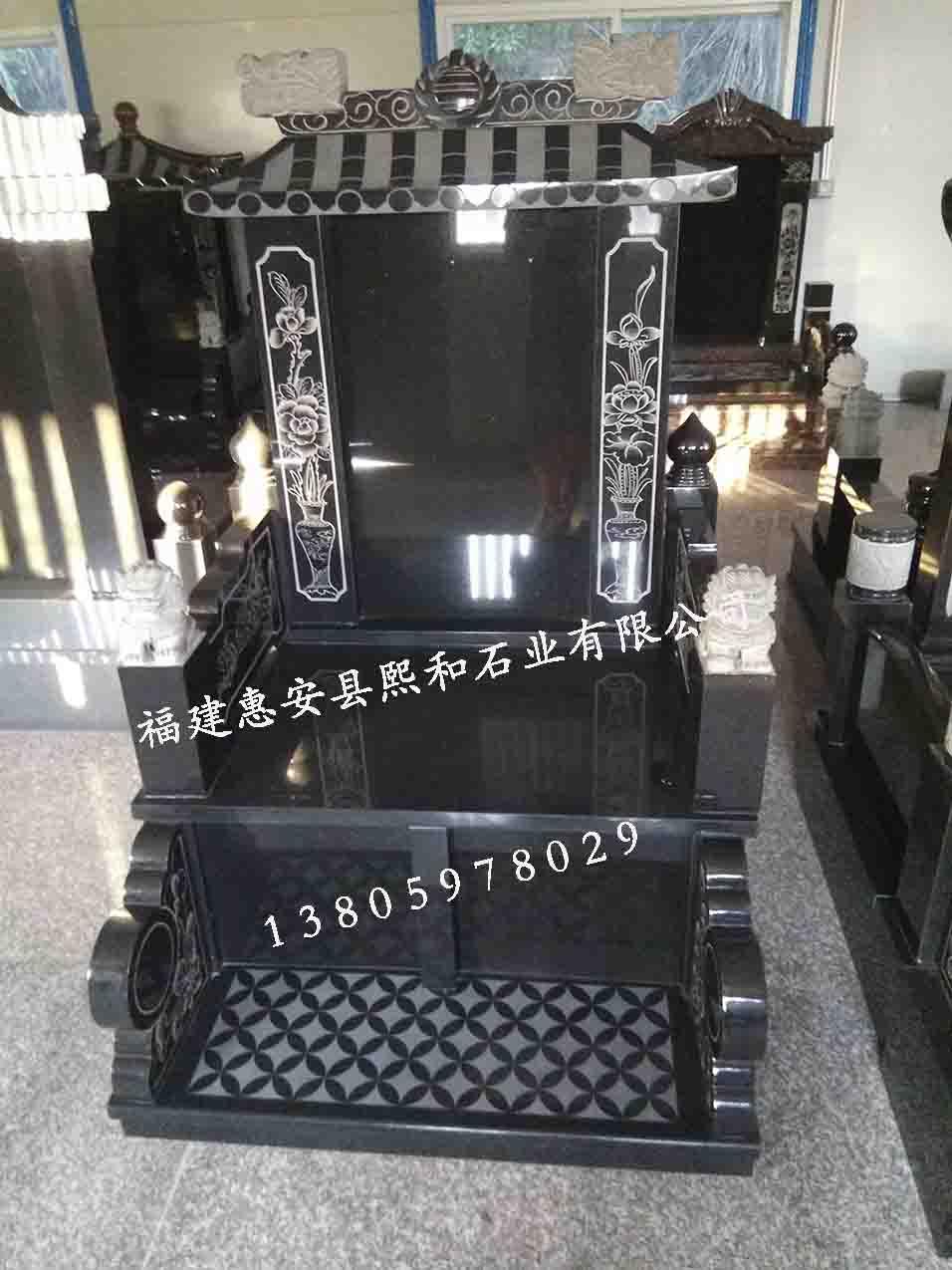贵州墓碑熙和凤山批发定制传统山西黑豪华国内墓碑
