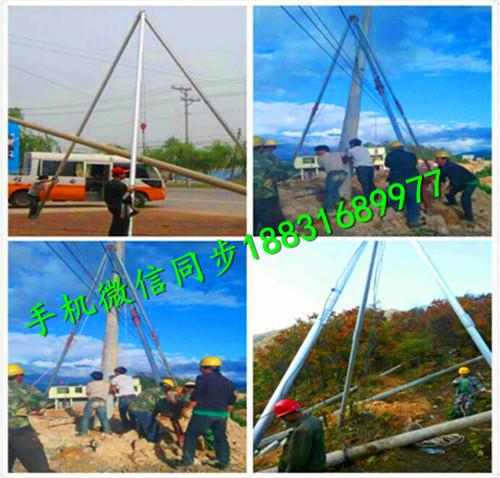 铝合金三角架立杆机、水泥杆立杆机、电力施工起杆机