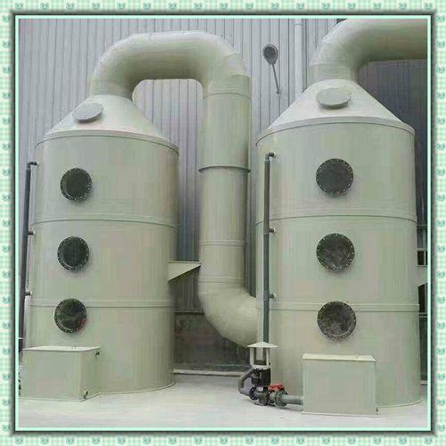 聚丙烯多功能废气塔废气处理塔塑料废气处理塔