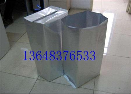 供应遵义方底立体铝箔袋厂家定制