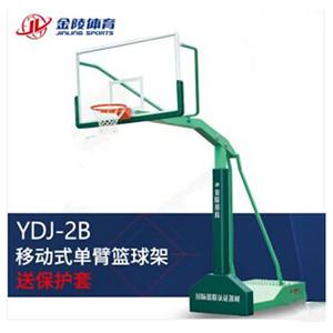 篮球架、金陵篮球架厂家