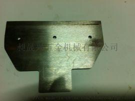 钨钢刮刀硬质合金