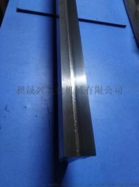v型刀板硬质合金刀具