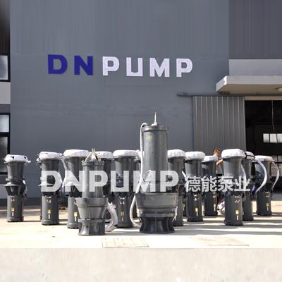 潜水轴流泵价格多少现货