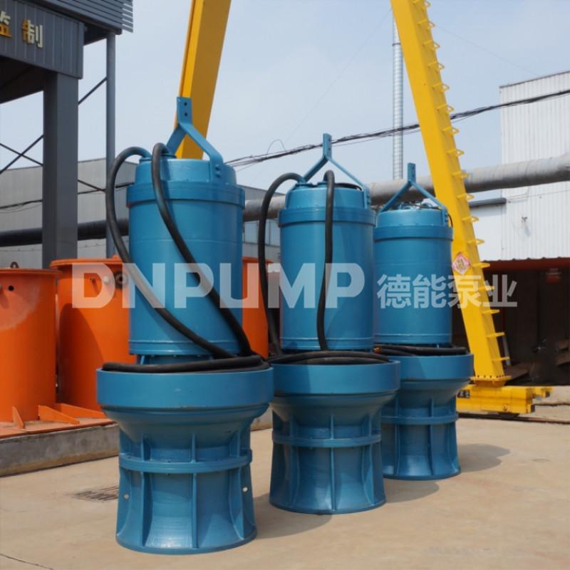 大型大流量潜水立式轴流泵混流泵价格