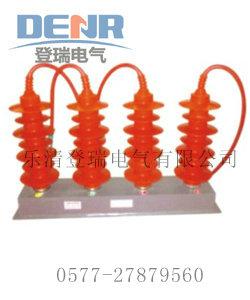 优价供应TBPB42F、200组合式过电压保护器