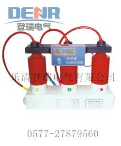 供应TBPB127、J过电压保护器