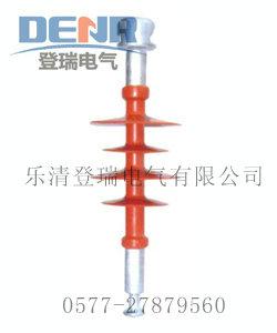 批发供应FXBW4110、70复合悬式绝缘子