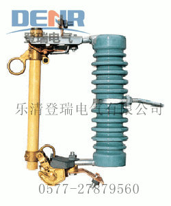 厂家直销RW1010、200A高压熔断器