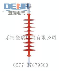 厂家直销FXBW10、70合成悬式绝缘子