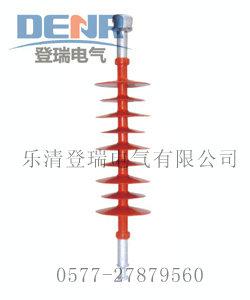 FXBW35、100复合悬式绝缘子