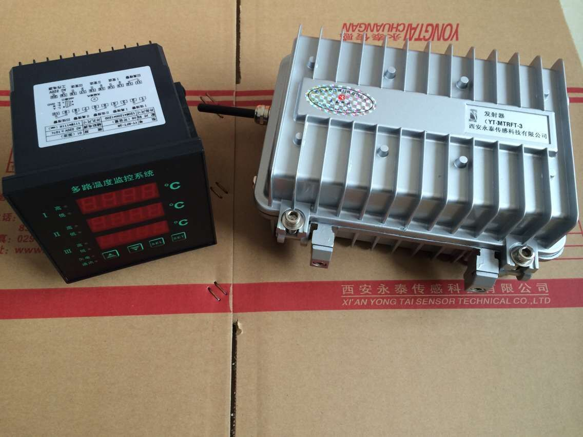 yt-brft回转窑无线测温系统、回转窑无线测温装置