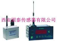 回转窑无线发射接收测温仪、无线测温装置