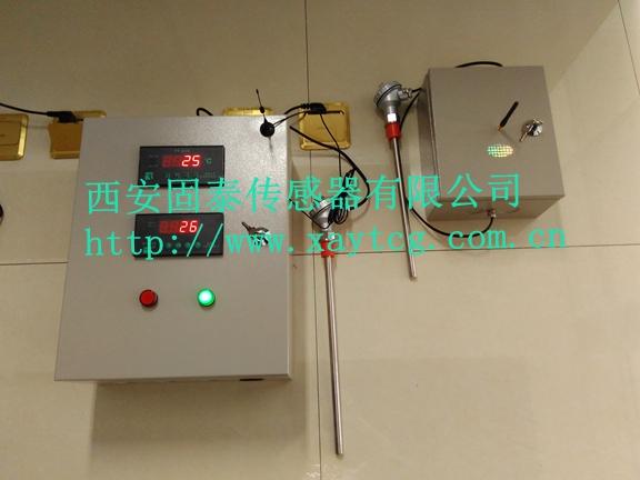 无线测温系统、钢铁厂、热电厂回转窑测温系统