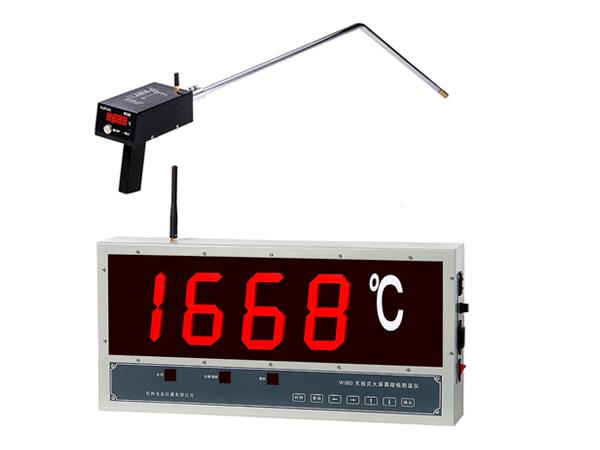 hr-500无线式大屏幕熔炼测温仪