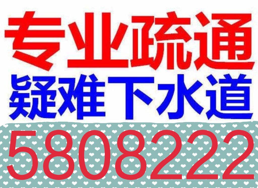 大同御东开发区清理化粪池高压清洗5808222