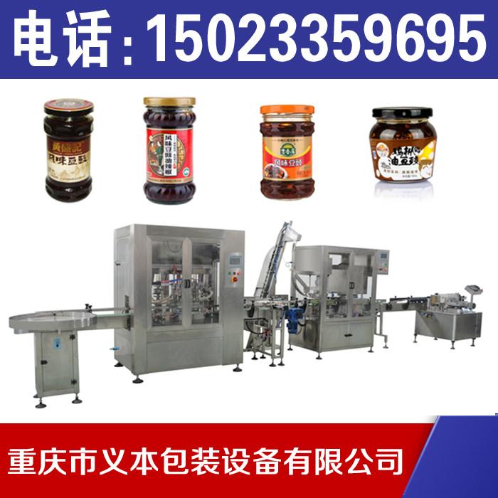 成都酱料生产线、成都酱料灌装机、成都食品包装设备