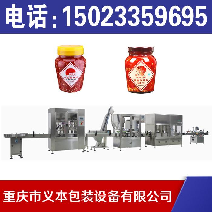 花生酱灌装机、豆瓣酱灌装机、沙拉酱灌装机、灌装机厂家