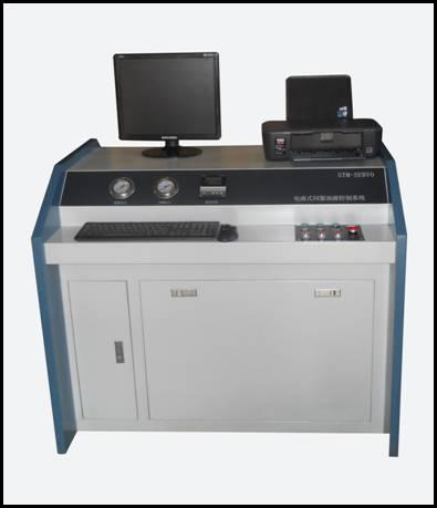 试验机之液压万能试验机微机控制电液伺服升级改造