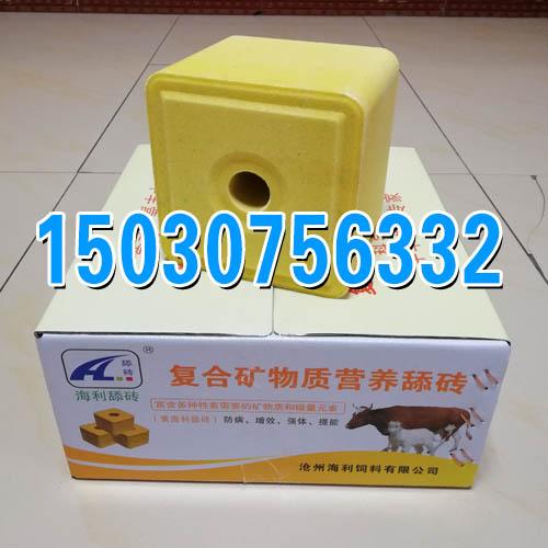 牛羊舔砖价格营养添块的作用海利品牌马驴盐块厂家