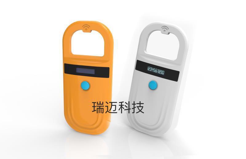 国际标准通用15码芯片扫码器宠物狗猫芯片扫描仪