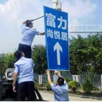 重庆交通路牌标志牌