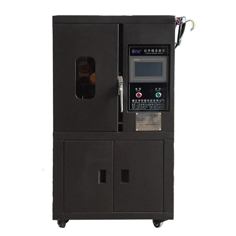 江蘇印染機械華夏科技紅外線染色機