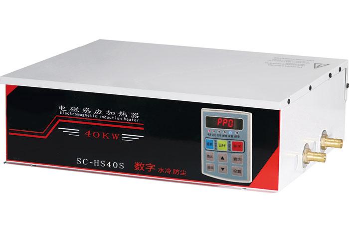 40kw水冷密封机大型电磁加热器