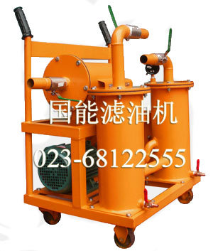 供应国能JL轻便式过滤加油机