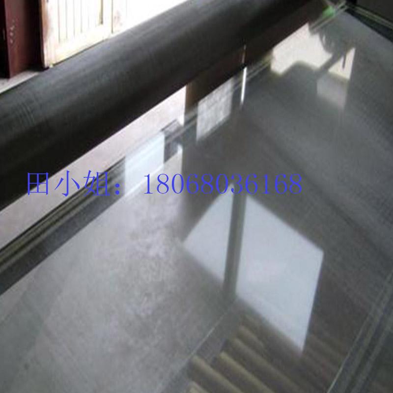 优质厂家销售不锈钢过滤网