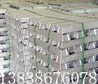 高强度铅基轴承合金规格价格