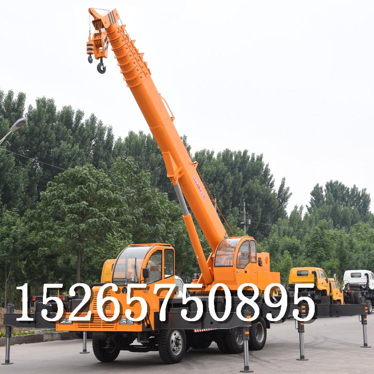 自制底盘吊车厂家直销吊车18吨自制底盘吊车
