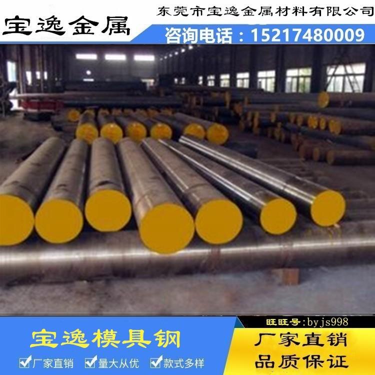 供应优特钢w321模具钢精光料k100模具钢圆钢w321价格k100