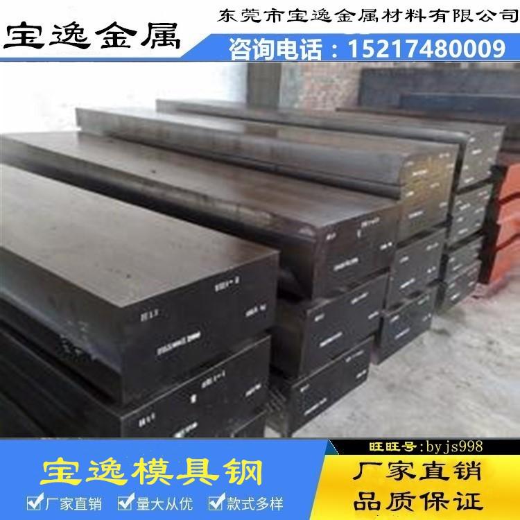 供应优特钢k460大小棒料s390pm模具钢圆钢